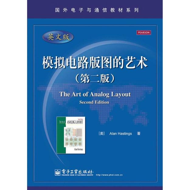 商品详情 - 国外电子与通信教材系列:模拟电路版图的艺术(第2版)(英文版) - image  0