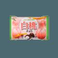 日本吉田 Furuta白桃口味夹心巧克力18片 182g