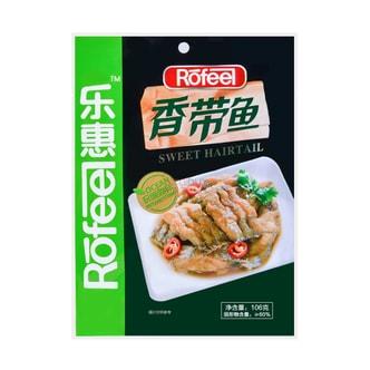 乐惠 香带鱼 玩味海洋 106g