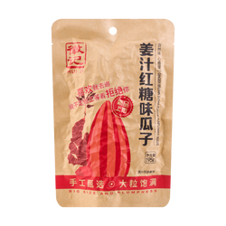 HJ Boiled Sunflower Seed Ginger Brown Sugar Flavor 195g