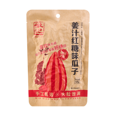 【Clearance】HJ Boiled Sunflower Seed Ginger Brown Sugar Flavor 195g