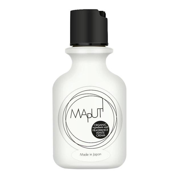 商品详情 - 日本MAPUTI 私处护理保养霜 美白粉嫩去异味淡化黑色素 小红书爆款 100ml - image  0