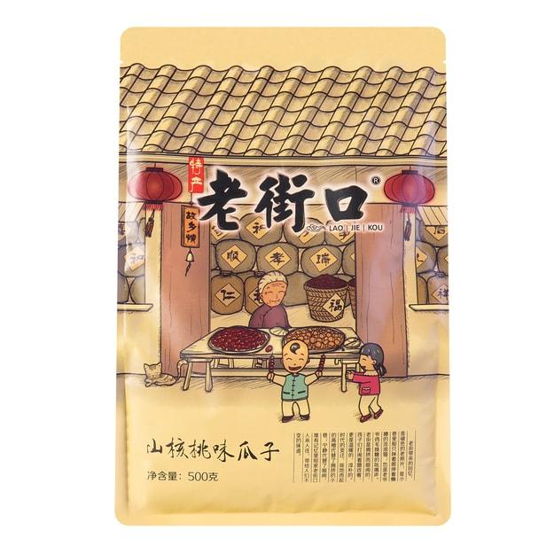 商品详情 - 老街口 山核桃味瓜子 500g - image  0