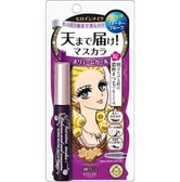 ISEHAN KISS ME HEROINE MAKE Volume & Curl Mascara Deep Black 1pc