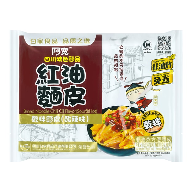 BAIJIA Broad Noodle Chili Oil Flavor Sour & Hot 115g