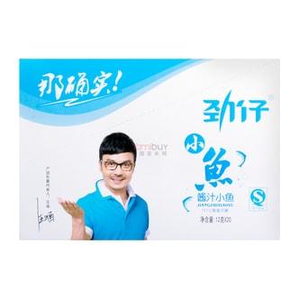 HUAWEN Spiced Fish Snack Jiangzhi 20pc