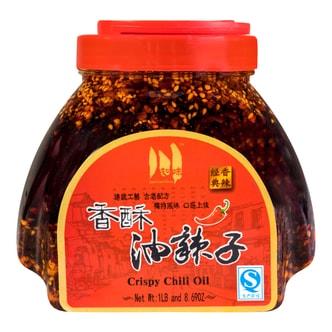 CHUANZHIWE Spicy Sour Flavor 700g