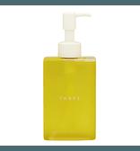 【日本直邮】日本 THREE 纯植物平衡洁肤卸妆精油 天然卸妆温和洁净 200ml