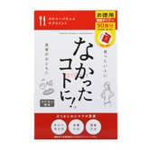日本GRAPHICO 爱吃的秘密 脂肪消失白芸豆热控减肥片 增量盒装 270粒入