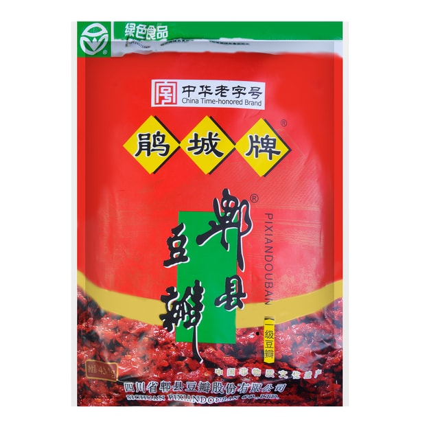 Product Detail - PI XIAN Broad Bean Paste 454g - image 0