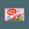 【樱花季限定】日本雀巢 KITKAT樱花味巧克力 11枚入