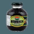 BEIJING Xinyuanzhai Osmanthus Plum Juice 300ml