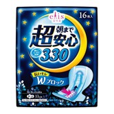 日本ELIS怡丽 超安心护翼卫生巾 量多日用及夜用型 330mm 16枚入