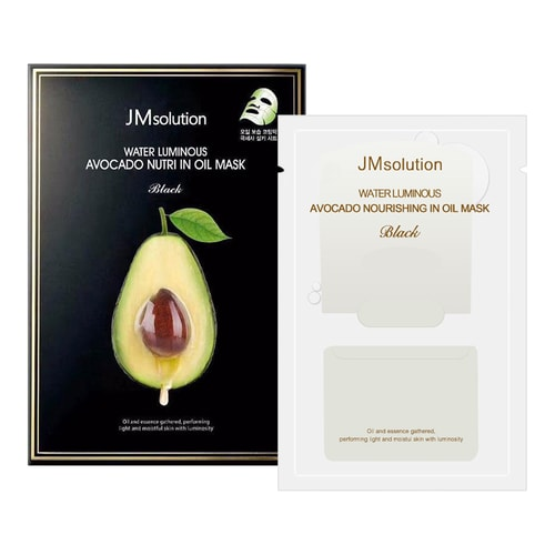 JM SOLUTION Water Luminous AVOCADO NOURISHING IN OIL Mask Black 1sheet