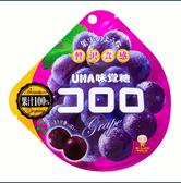 【日本直邮】UHA悠哈味觉糖 全天然果汁软糖 紫葡萄味  48g