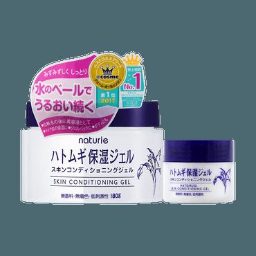 日本NATURIE 薏仁保湿啫喱面霜 180g COSME大赏第一位 包装随机发送