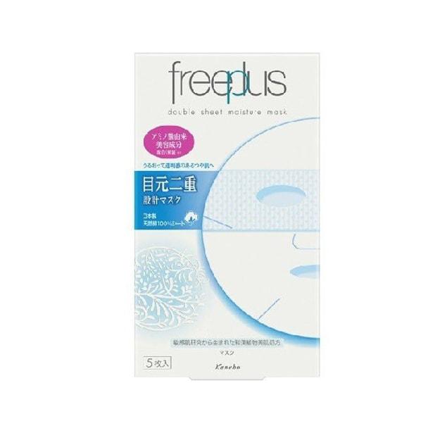 Product Detail - KANEBO  Freeplus Double Sheet Moisture Mask 5pcs - image 0