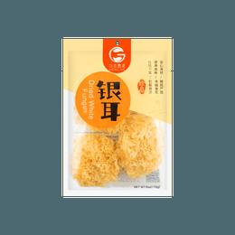功合农产 圆饼银耳 170g