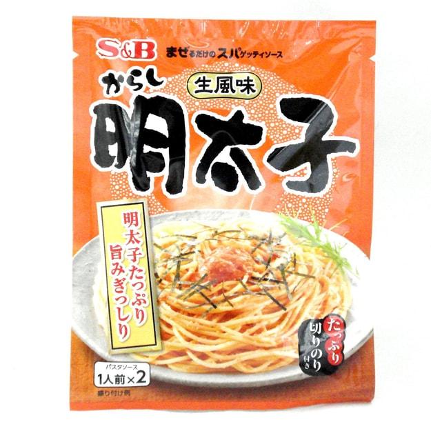 商品详情 - 【日本直邮】日本S&B 辣明太子意大利面酱 2食入 53.4g - image  0