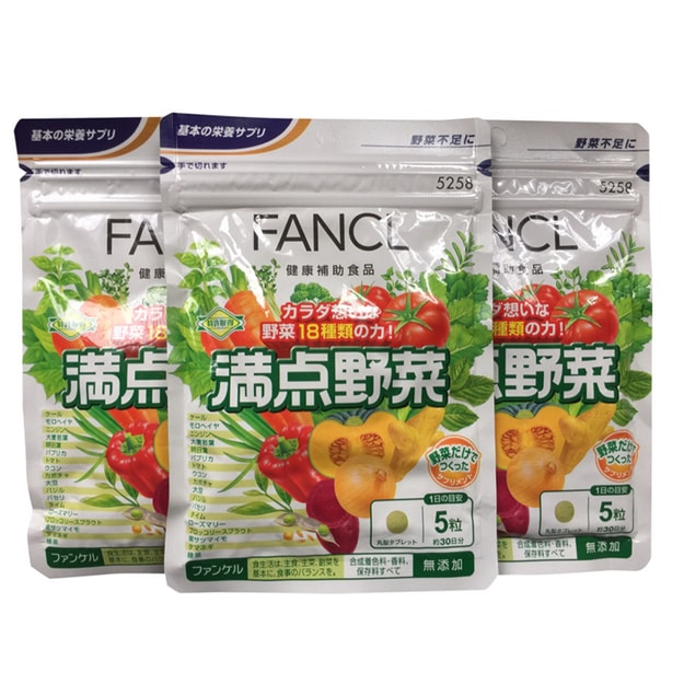 FANCL full of wild vegetables simple instant nutritious vegetable integrated vegetable slices 150x3 capsules for 90 days