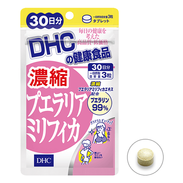 DHC Supplements Concentrated Pueraria - 30 days 90 gain