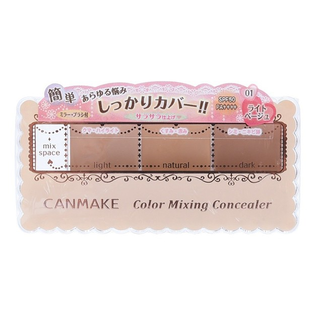 Product Detail - CANMAKE Color Mixing Concealer #1 3.9g - image 0