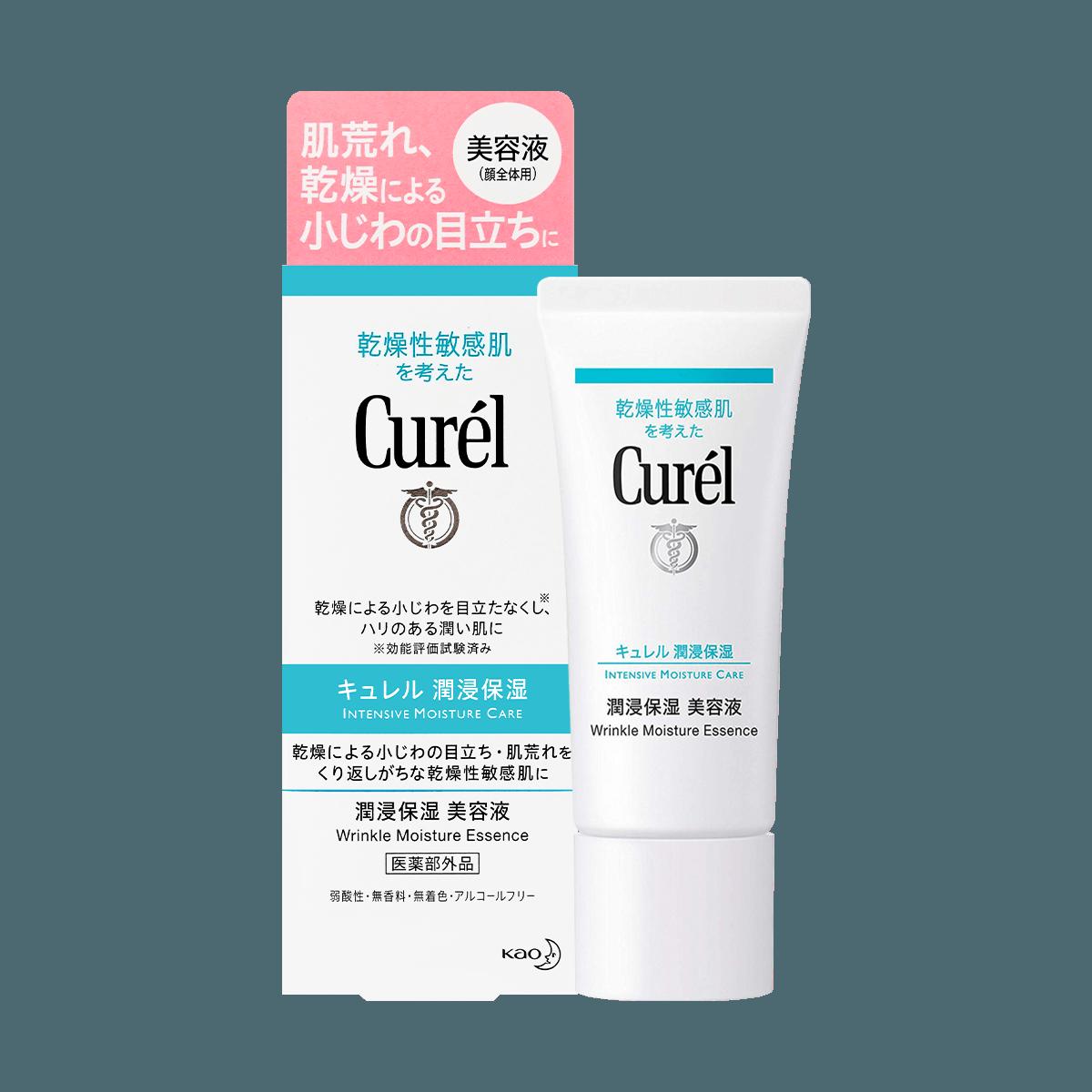 日本KAO花王 CUREL珂润 润浸保湿系列美容液保湿精华 敏感肌用 40g 怎么样 - 亚米网
