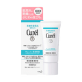 CUREL Wrinkle Moisture Essence 40g
