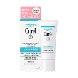 KAO CUREL Wrinkle Moisture Essence 40g