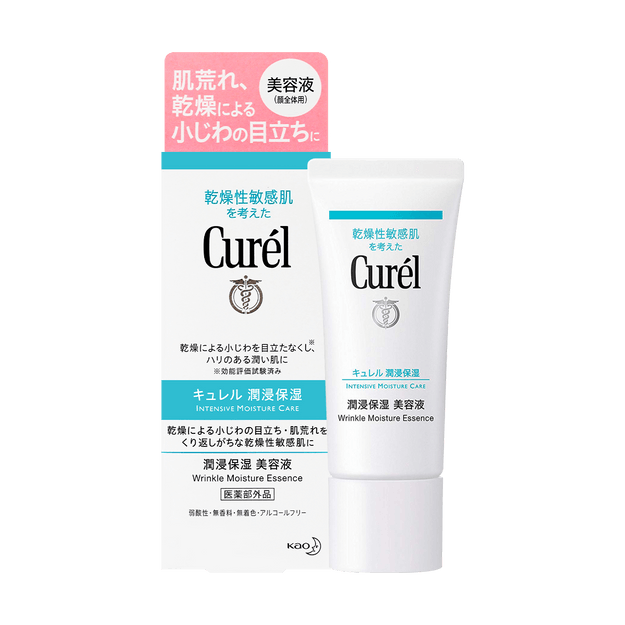 Product Detail - KAO CUREL Wrinkle Moisture Essence 40g - image 0