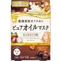 【日本直邮】MANDOM曼丹 Barrier Repair婴儿肌植物精油乳木果油植物面膜透明弹力肌 面膜 4片装 棕色