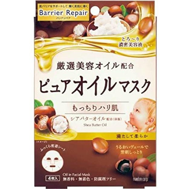 商品详情 - 【日本直邮】MANDOM曼丹 Barrier Repair婴儿肌植物精油乳木果油植物面膜透明弹力肌 面膜 4片装 棕色 - image  0