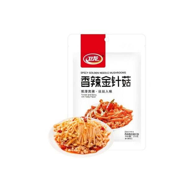 商品详情 - 卫龙香辣卤藕 180克 - image  0