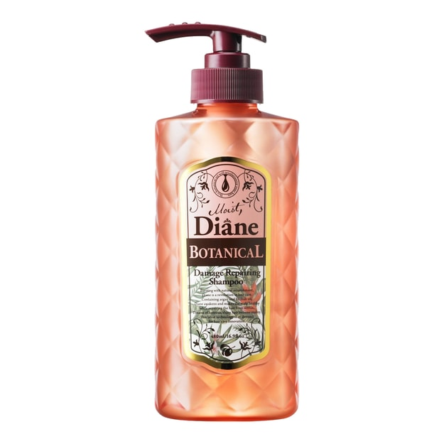 Product Detail - MOIST DIANE Botanical Damage Repairing Shampoo 480ml - image 0
