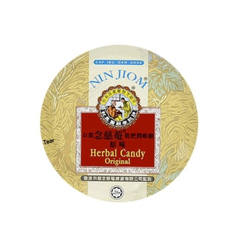 NIANCIAN Herbal Candy