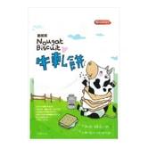 台湾脆妮妮 原味牛扎饼 84g