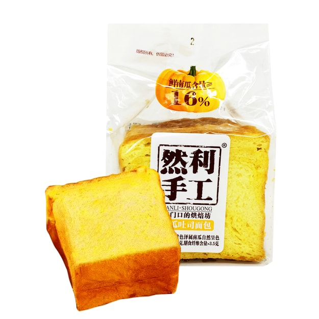 RANLI Pumpkin Toasts 120g