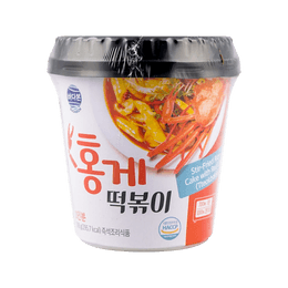 BADABON Spicy Tteokbokki with Seafood Red Crab Flavor Rice Cake 118g