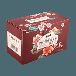 PAO CHI LAM Peach Gum 150g
