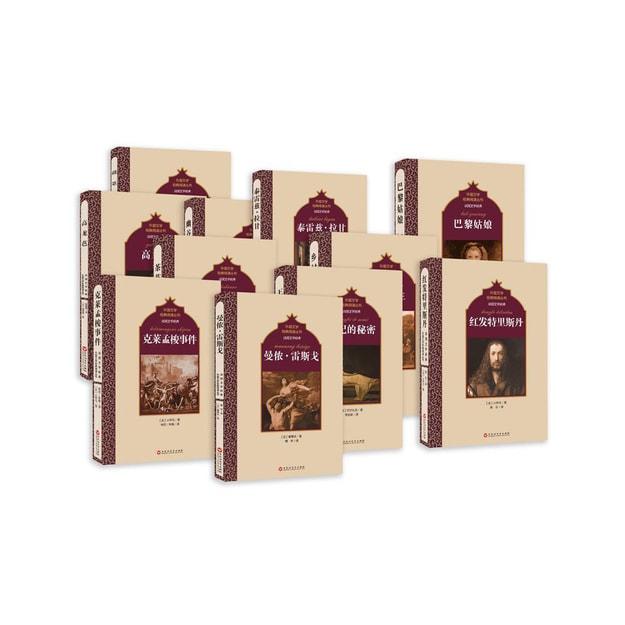 商品详情 - 法国文学经典从书(套装共11册) - image  0