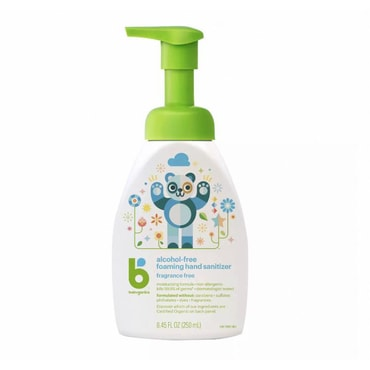 Babyganics Alcohol-Free Foaming Hand Sanitizer Fragrance Free 250ml Children Safe