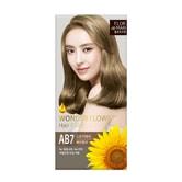 SOMANG WONDER FLOWER Flor De Man Hair Color #AB7 Smoky Ash