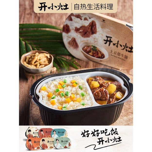 Product Detail - UNIF Self Heating Beef Rice 251g - image 0