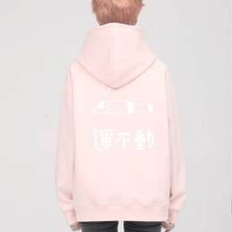 PROD To Work Out or Not to Work Out - Plank Hoodie - L - Pink