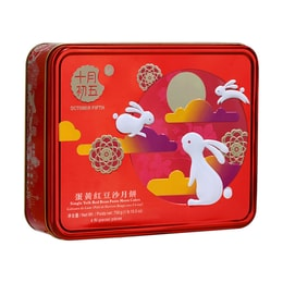 【Pre-Sale Estimated Shipping Early August】Oct.5th Bakery Single Yolk Red Bean Paste Mooncake 4pc 750g
