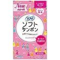 【日本直邮】日本Unicharm尤妮佳 导管内置卫生棉条 粉色 10个