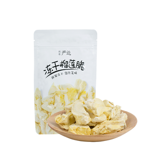 YANXUAN Freeze-dried durian crisp 40g (1 pack)