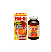 NAISUTO Z 315 Tablets Diet Fat burning Supplement With One Reuseable Silicone Mask From Japan by Osaka to Global