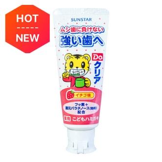 Sunstar Children Toothpaste 70g- Strawberry Flavor