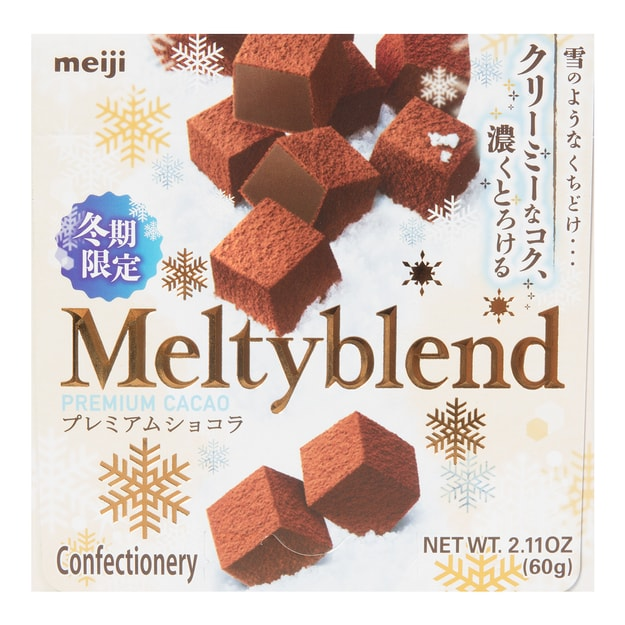 Product Detail - MEIJI Meltyblend Chocolate (Premium Cacao) 60g - image 0
